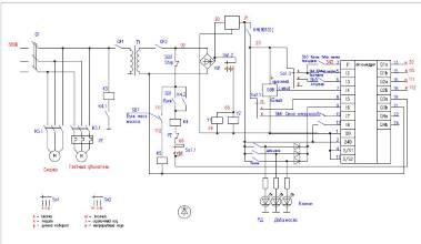 Электрическая схема рейсмуса СР6-9, СР8-1 Ставропольского завода «Красный Металлист»