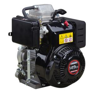 Двигатель бензиновый Loncin LC165F-3H