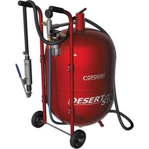Пескоструйный аппарат СОРОКИН 10.1 на 19 литров