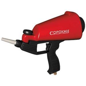 Пескоструйный пистолет СОРОКИН 10.15 0,9 литров