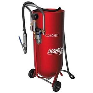 Пескоструйный аппарат СОРОКИН 10.7 на 50 литров