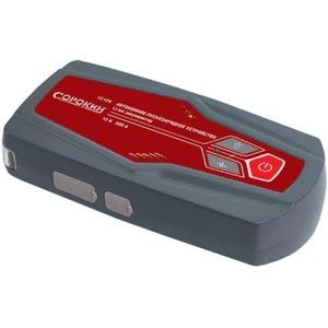 Пуско-зарядное устройство для аккумуляторов СОРОКИН Автономное пускозарядное устройство 500А