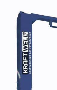 KraftWell KRW5.5H_blue Увеличение высоты до 5100 мм.