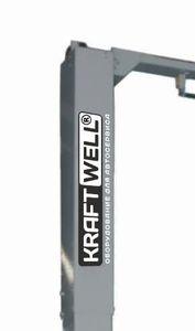 KraftWell KRW4H Увеличение высоты до 4200 мм.