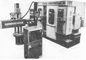 12А90П-4КФ4 - Токарные автоматы многошпиндельные  горизонтальные