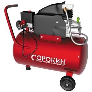 Воздушный компрессор СОРОКИН Компрессор поршневой 8атм, 1,5кВт, 220В, 240л/мин, горизонтальный ресивер 24л