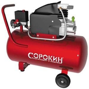 Воздушный компрессор СОРОКИН Компрессор поршневой 8атм, 1,8кВт, 220В, 260л/мин, горизонтальный ресивер 50л
