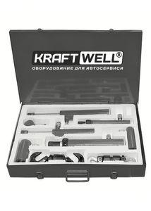 KraftWell KRWHCS Набор гидроцилиндров усилием от 2 до 10 т. (7шт)