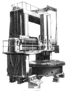 1550Т - Станки токарно-карусельные двухстоечные