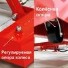 Мотоподъёмник платформенный пневмогидравлический СОРОКИН 0,7т, рис.9