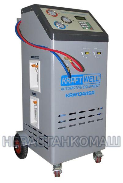 Станция полуавтоматическая для заправки автомобильных кондиционеров KraftWell KRW134ASA, рис.1