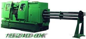 1Б240-6К - Токарные автоматы многошпиндельные  горизонтальные