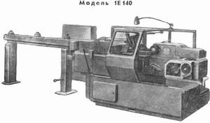 1Е140П - Токарные автоматы одношпиндельные горизонтальные