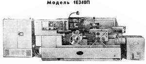 1Е340П - Станки токарно-револьверные с вертикальной осью револьверной головки