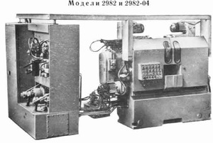2982-04 - Полуавтоматы фрезерно-центровально -обточные