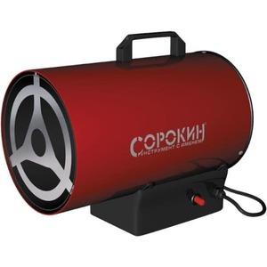СОРОКИН Газовая пушка тепловая 220В, 10,0 кВт, 500м3/ч