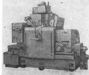 3Д184А-02- Бесцентрошлифовальный станок