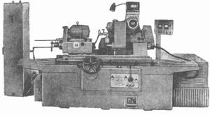 3Д180В-02 - Бесцентрошлифовальный станок