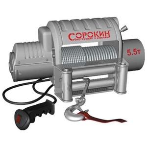 Автомобильная лебедка СОРОКИН Электролебёдка 5,5т на автомобиль