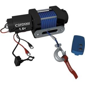 Автомобильная лебедка СОРОКИН Электролебёдка 1,6т на ATV с кевларовым тросом