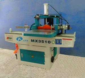 Станок шипорезный LTT МХ3510
