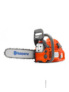 Бензопила Husqvarna 455e Rancher AT II