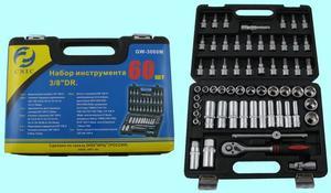 """Набор """"CNIC"""" 60 предметов GW-B3060M (торцевые головки 3/8"""", вставки) CrV в кейсе (упакованы по 6шт.)"""