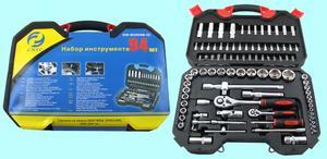 """Набор """"CNIC"""" 94 предмета GW-B5094M-2 (торцевые головки 1/4""""-1/2"""", вставки) CrV в кейсе (упакованы по 3шт.)"""