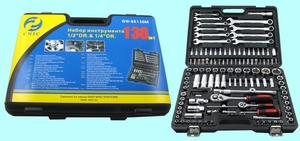 "Набор ""CNIC""130 предметов GW-B5130M (торцевые головки 1/4""-1/2"", ключи, вставки) CrV в кейсе (упакованы по 3шт.)"