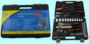 """Набор """"CNIC"""" 58 предметов JJ-BT58 (торцевые головки 1/2"""", ключи, отвертки, вставки) CrV в кейсе (упакованы по 4шт.)"""