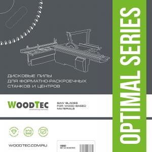 Подрезная пила WoodTec для форматно-раскроечных станков Ø 120 х 20 х 2,8-3,6 Z=12+12
