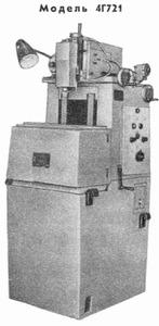 КЛ-А737 - Станки Агрегатные