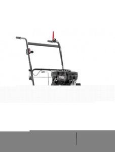 Скарификатор бензиновый Husqvarna S 500 Pro