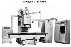 6550Ф3 - Станки вертикально-фрезерные с крестовым столом