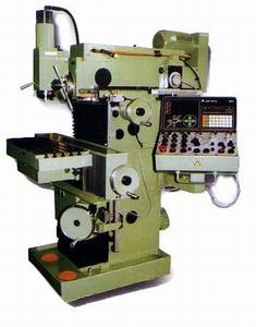 67К32ВФ3 (СМО-32) - Станки фрезерные широкоуниверсальные (инструментальные)