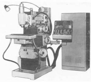 67К20ПФ1 - Станки фрезерные широкоуниверсальные (инструментальные)