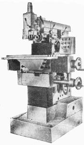 6А75П- Станки фрезерные широкоуниверсальные (инструментальные)