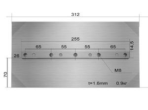 Лопасти для ТСС DMD, DMR- 900 (к-т из 4 лопастей)