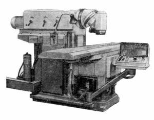 6Г83ШФ20 - Станки горизонтально-фрезерные широкоуниверсальные