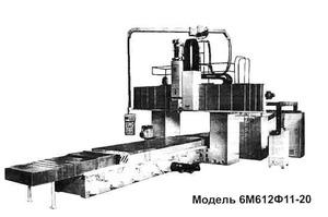 6М616Ф11-20 - Станки продольно - фрезерные двухстоечные