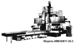 6М616Ф11-22 - Станки продольно - фрезерные двухстоечные