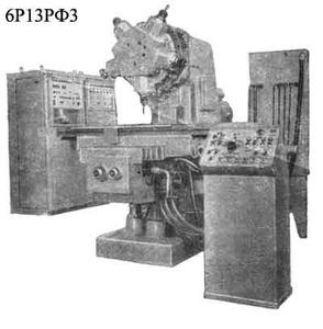 6Р13РФ3 - Станки вертикально-фрезерные консольные