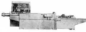 7Б510 - Горизонтально-протяжные станки