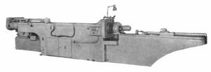 7Б520 - Горизонтально-протяжные станки