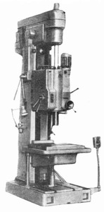 2С170 - Вертикально-сверлильный  станок
