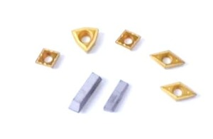 Набор сменных твердосплавных пластин для резцов 16х16 мм