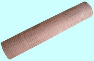 Шлифшкурка Рулон №100Н на тканевой основе,водостойкая (рулон 0,775х20метров)