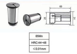 """Цанга-втулка d  8,0х25мм L60мм тип С25 """"CNIC"""""""