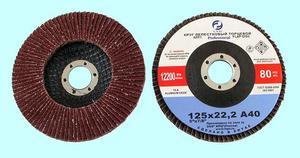 "Круг КЛТ1 125х22,2 14А  А 60 (№25) ""CNIC"" PROFI (SA28003P) (упакованы по 10шт.)"