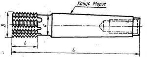 Фреза Резьбовая гребенчатая шаг Р 1,25мм, d20х20х100мм Р6М5  Z=6, хв-к КМ2